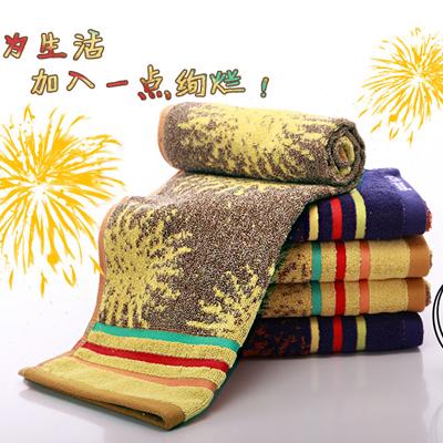 绚丽色彩个性全棉毛巾